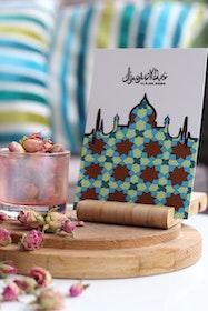Enkel Eid Mubarak Vykort Moské