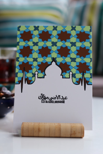 Enkel Eid Mubarak Vykort Vit Mosken