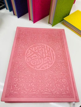 Rainbow Quran Leather A4