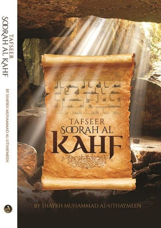 Tafsir Surah al-Kahf