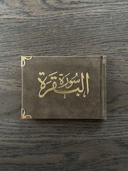 Surah al-Baqarah på arabiska Mullvad