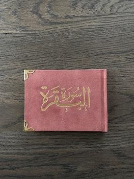 Surah al-Baqarah på arabiska Mauve