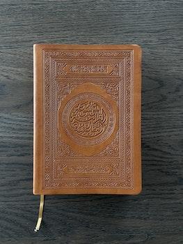 Koranen på arabiska med QR-kod liten