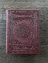Koranen på arabiska med QR-kod stor vinröd