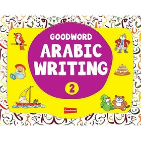 Arabic Writing 2