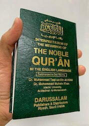 The Noble Quran Pocket (Hårdpärm)