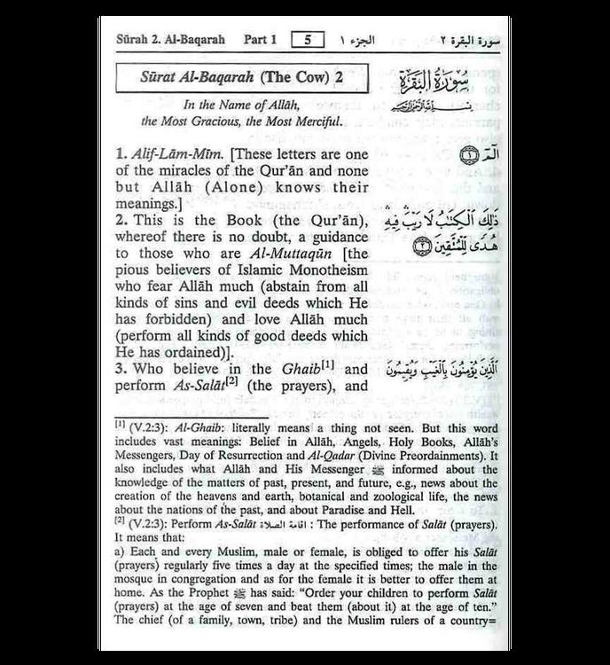 The Noble Quran Pocket (Hårdpärm)