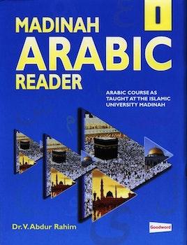 Madinah Arabic Reader Book 1