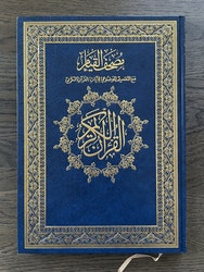 Koranen al-Qiyam