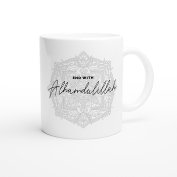 Bismillah mug grey english