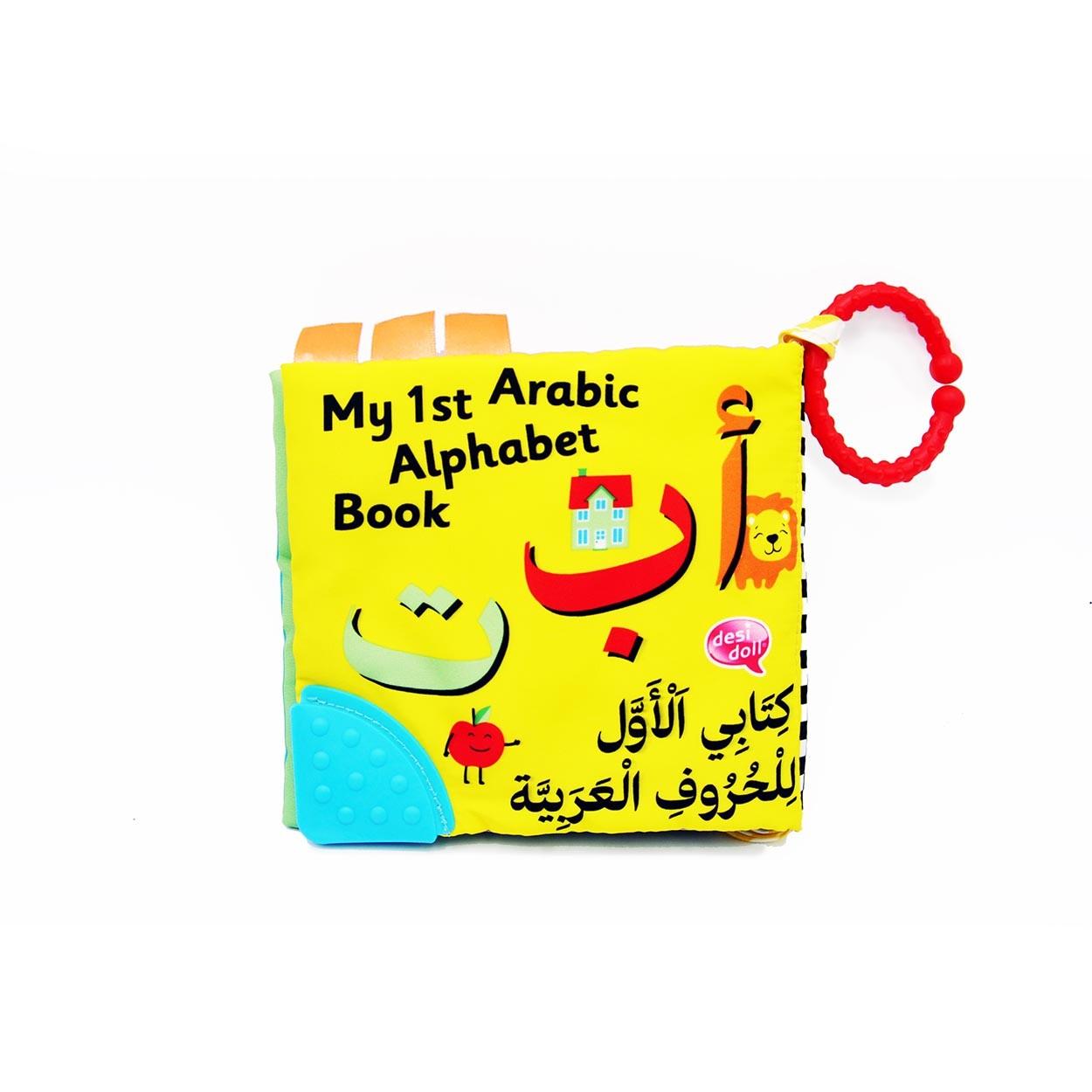 Mjuk tygbok - arabiskt alfabet