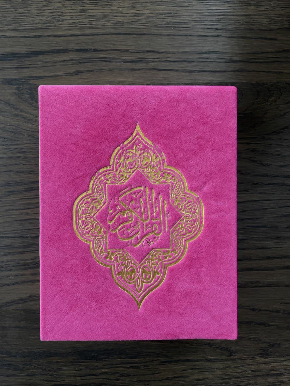sammet koran