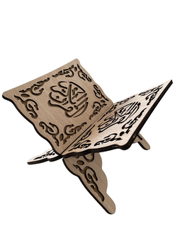 Koranställ Kalligraf beige