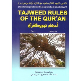 Tajweed Rules of the Quran vol 2