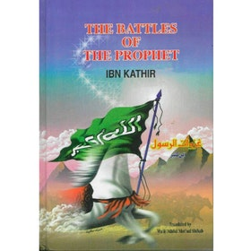 The Battles of the Prophet