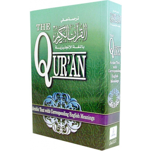 The Qur'an (storpocket)