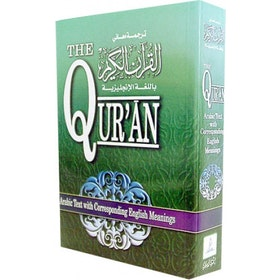 The Qur'an (storpocket)