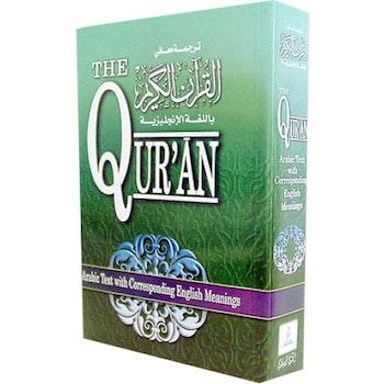 The Quran Arabic English Small