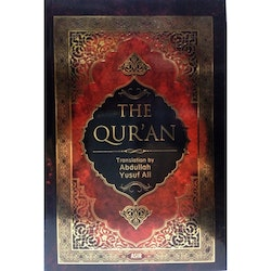 The Holy Qur'an (storpocket)
