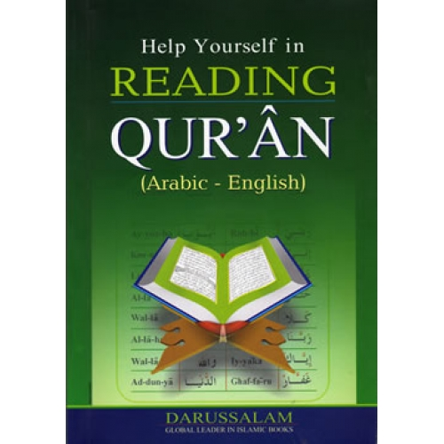 Help Yourself in Reading Qur'an