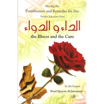 The illness and the Cure