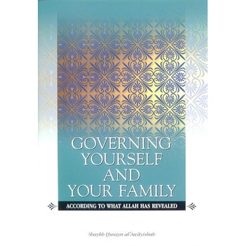 Governing Yourself & Your Family