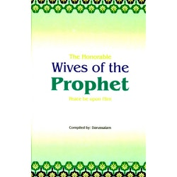 Wives of the Prophet