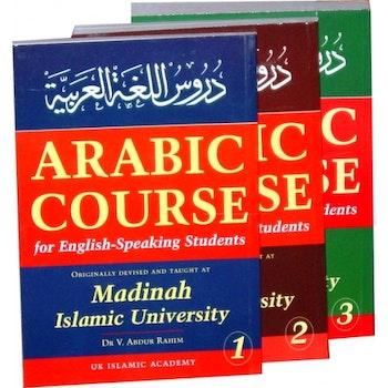 Arabic Course Complete Set