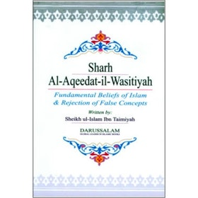 Sharh al-Aqdeat-il-Wasitiyah