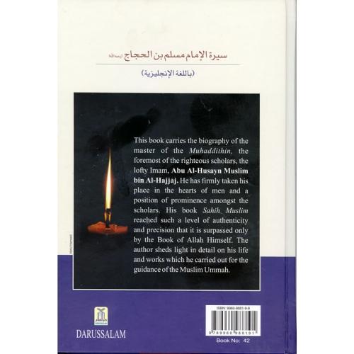The Biography of Imam Muslim bin al-Hajjaj