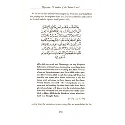 The Relief from Distress