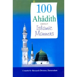 100 Ahâdith Islamic Manners