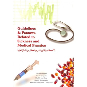 Sickness and Medical Practice