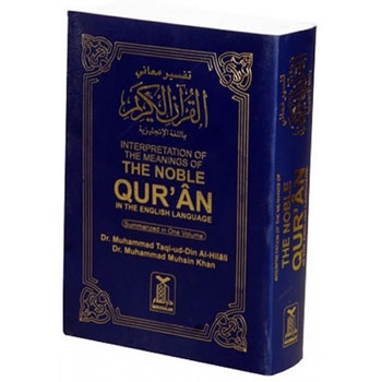The Noble Quran Pocket
