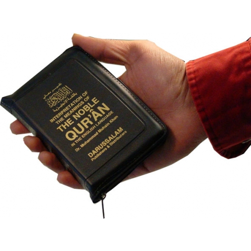The Noble Quran Pocket - Zipper