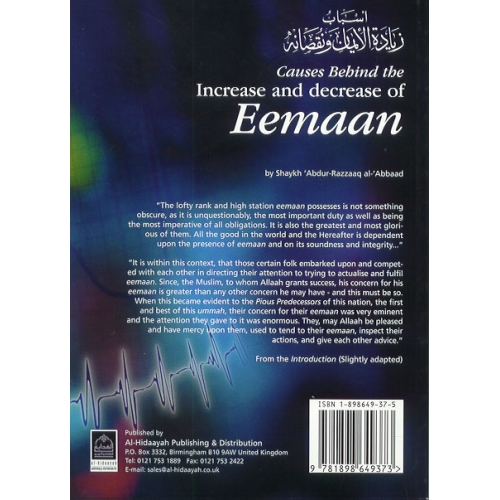 Causes Behind the Increase & Decrease of Eemaan