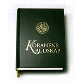 Koranens Budskap (Inbunden)