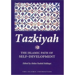 Tazkiyah: The Islamic Path