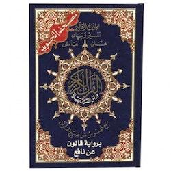 Tajwid Koran Large - Färgkodad