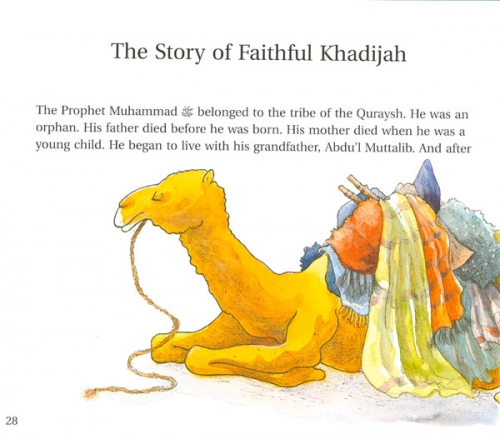 Goodnight Stories Prophet Muhammad