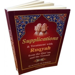 Supplications & Treatment with Ruqyah