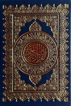 Koranen Beirut