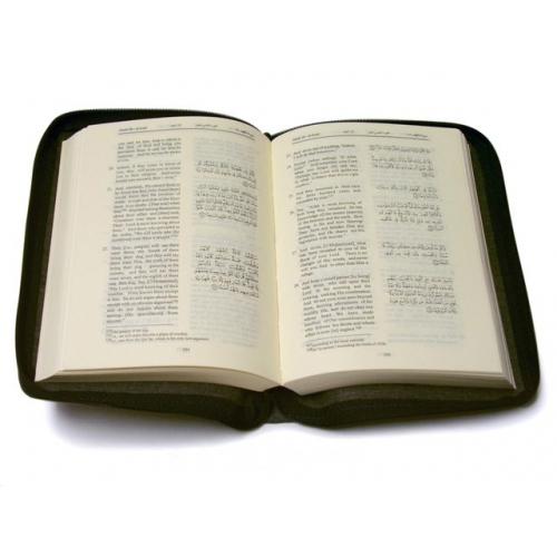 The Qur'an Pocket - Zipper