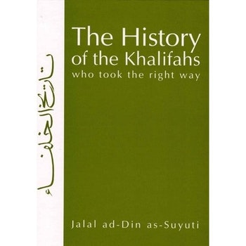 The History of the Khalifahs