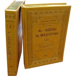 Commentary on Al-Aqidah Al-Wasitiyyah