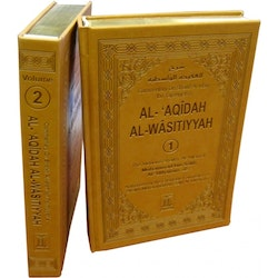 Commentary on Al-Aqidah Al-Wasitiyyah