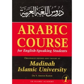 Arabic Course Book 1