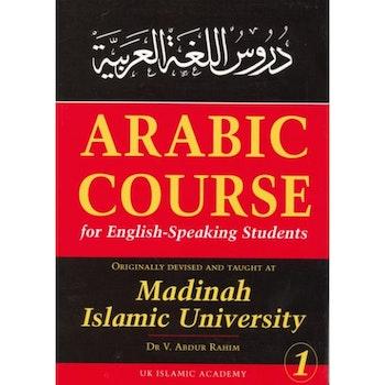 Arabic Course Book 1