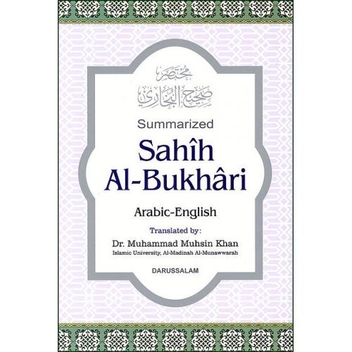 Summarized Sahih Al-Bukhari