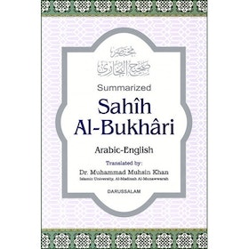 Summarized Sahih Al-Bukhari